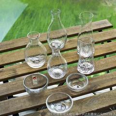 日式手工小酒杯小茶杯小酒壶/烈酒杯/白酒杯/烧酒杯/异形精致杯子