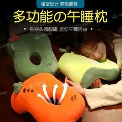 办公室午睡神器学生午睡枕午休趴枕趴桌上睡觉抱枕午觉小枕头毛毯
