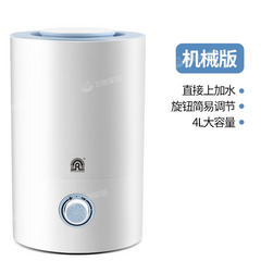 容声上加水加湿器家用静音卧室空调净化空气大雾量孕妇婴儿香薰机4L