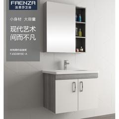 法恩莎 木纹色浴室柜 FJGD3615E-A