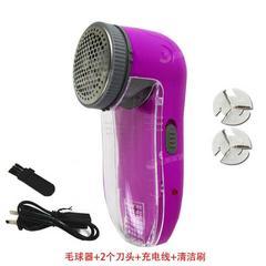 电动毛球修剪器充电式去球器家用除毛器去剪毛球剃刷两用新超飞
