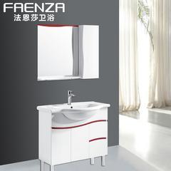 法恩莎卫浴 308套餐(浴室柜FPG3661G+座便器+花洒)