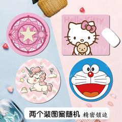 卡通可爱鼠标垫加厚2个装