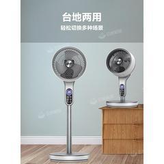 飞利浦空气循环扇家用电风扇静音台立式落地扇空气对流大风涡轮扇